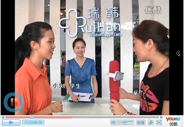 海南广播电视台都市现场采访瑞韩暑期整形